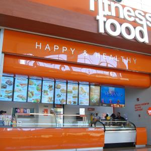 Foto de Fitness Food (Multiplaza Mall)