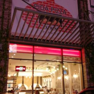 Pida Pizza Express