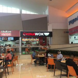 Foto de China Wok (Multiplaza)