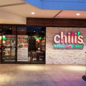 Chili's (Santa Maria)