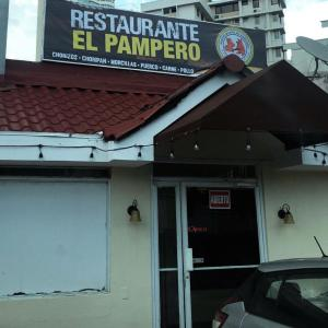 Restaurante el Pampero Panama