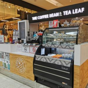 The Coffee Bean & Tea Leaf (Altaplaza Mall)