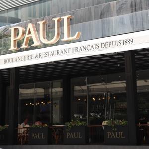 PAUL (Bella Vista)