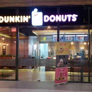 Dunkin Donuts (Santa Maria Plaza)