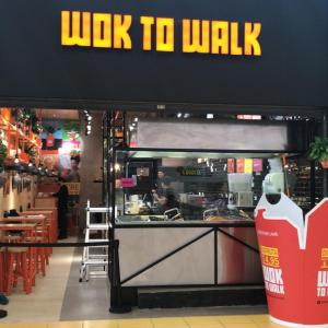Foto de Wok To Walk (Albrook)