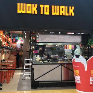 Wok To Walk (Albrook)