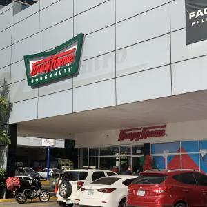 Krispy Kreme (El Dorado)