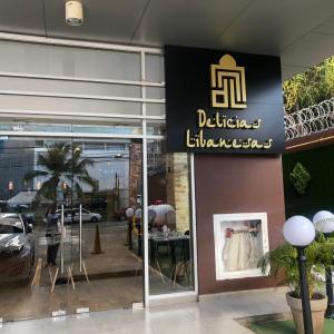 Delicias Libanesas (Obarrio)