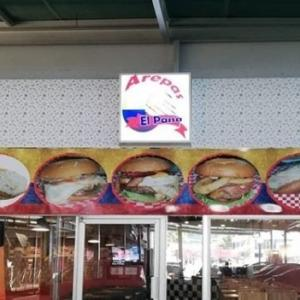 Arepas El Paisa (Via España)