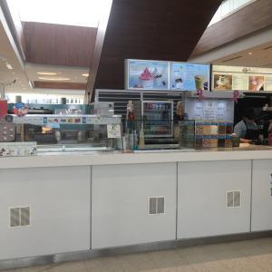 Foto de Yogen Fruz (Altaplaza Mall)