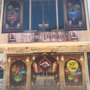 Shawarma Damasco