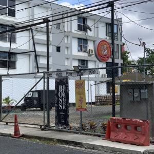 Retro Foodtruck Panama