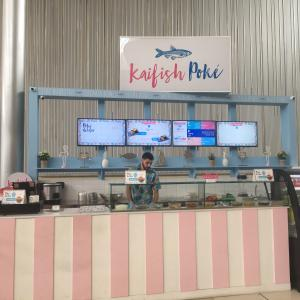 Kaifish (Multiplaza Mall)