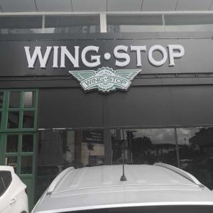 Wingstop (Costa del Este)