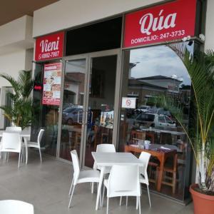 Vieni Qua (Arraiján)