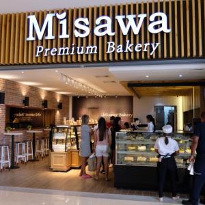 Misawa Bakery (Altaplaza)