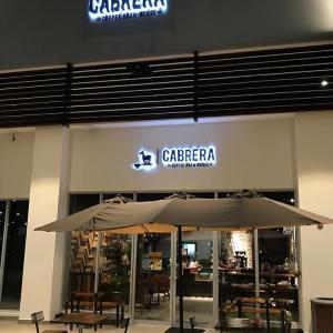 Cabrera Coffee Brew House