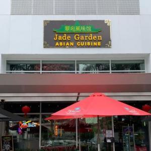 Jade Garden (Costa del Este)