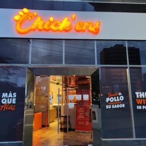 Chick'ens (El Dorado)