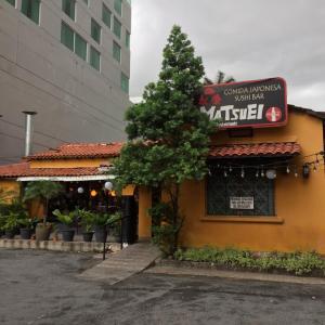 Matsuei