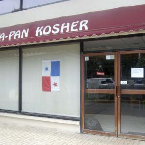 Pita-Pan Kosher