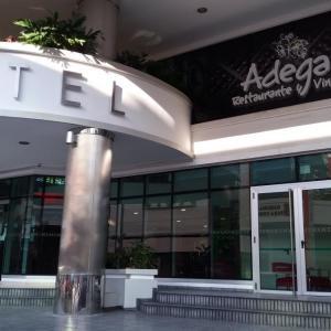 Adegas (Antigua administración)