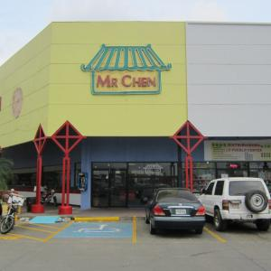 Mr Chen (Los Pueblos)
