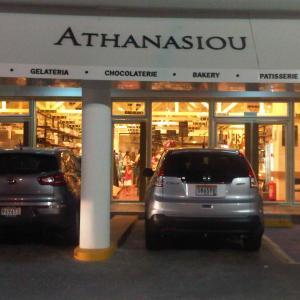 Athanasiou (San Francisco)