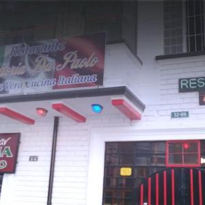 Trattoria Da Paolo