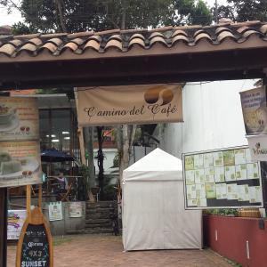 Camino del Cafe