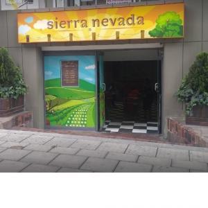 Sierra Nevada (Centro)