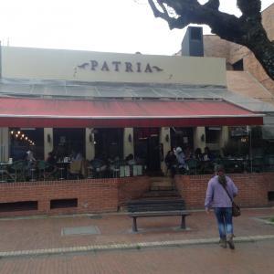 Foto de Patria (Zona T)