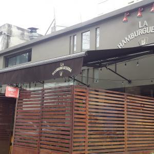 La Hamburgueseria (Zona G)
