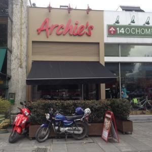 Archie`s (Chico Norte)