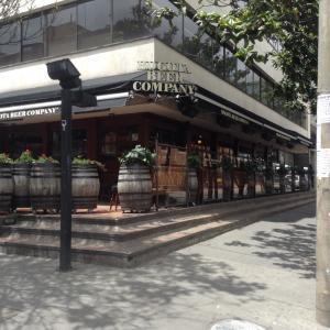 Bogotá Beer Company (Parque de la 93)