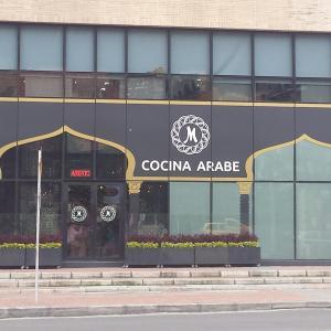 M Cocina Arabe