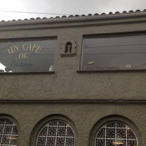 Les Amis Cafeteria