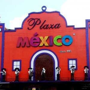 Plaza Mexico Mariachis