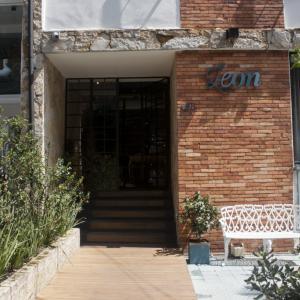 Leon Mozzarella Bar