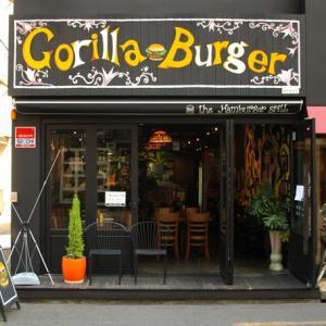 Gorilla Burguer