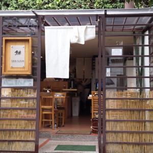 Seiki Sushi