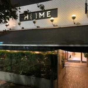 Home Burgers (Calle 118)