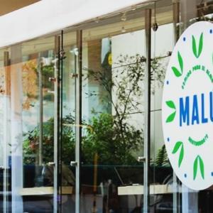 Foto de Malú Restaurante