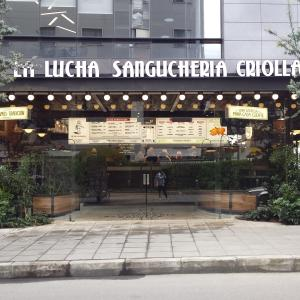 La Lucha Sanducheria