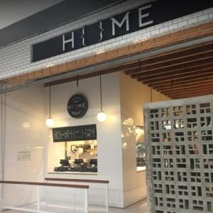 Home Burgers (C.C. Gran Estación)