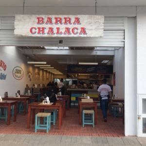 Barra Chalaca (Usaquen)