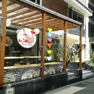 Sushi Rail (C. C. Atlantics)