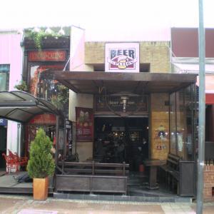 Foto de Beer Station