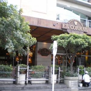 El Corral Gourmet (Parque 93)
