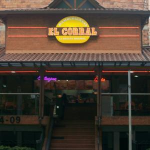 El Corral (Teusaquillo)